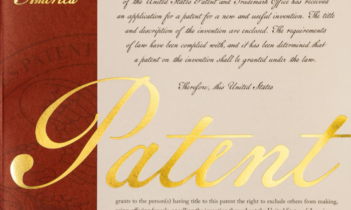 Cover of the ten-millionth patent application